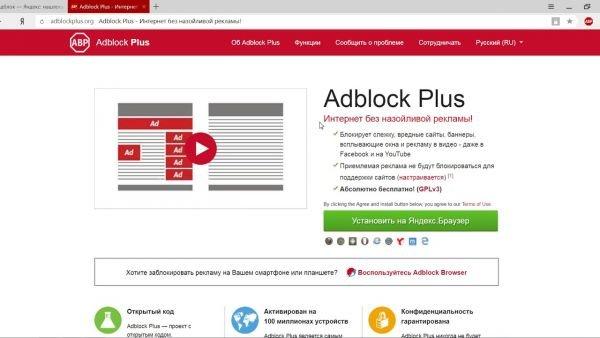 ads-block-yabr-1.jpg