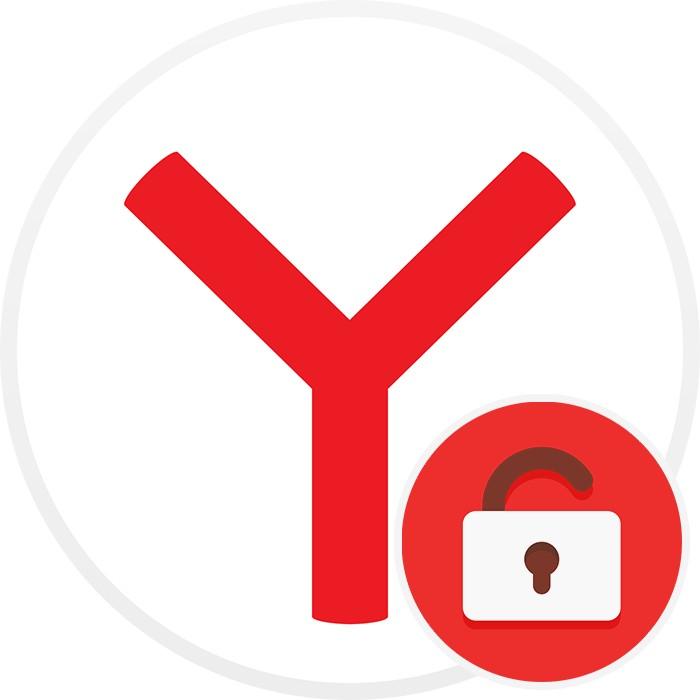 Прокси для Яндекс.Браузера: как включить и изменить настройки сервера?