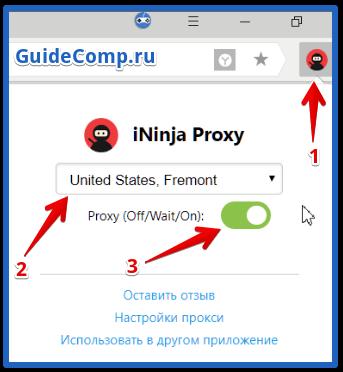 28-08-proksi-server-v-yandex-brauzere-18.png
