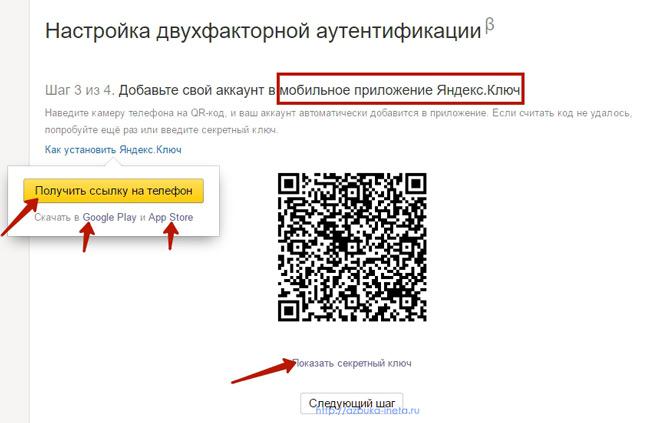 06_ext_yan_key.jpg
