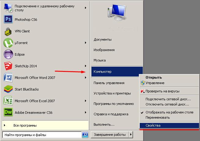 Chk_PC1.jpg