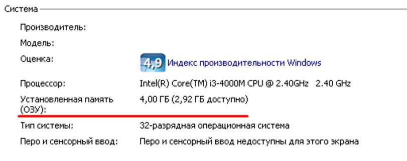 Chk_PC2.jpg