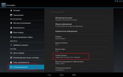 1562949953_otladka-telefona-android-po-usb-kak-aktivirovat-funkciyu-2.jpg
