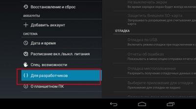1562950546_otladka-telefona-android-po-usb-kak-aktivirovat-funkciyu-4.jpg