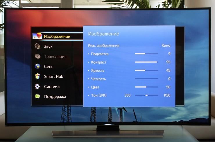 nastroika-izobrageniya-tv.jpg