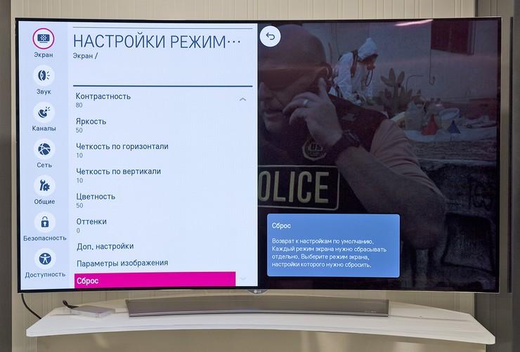 nastroika-izobrageniya-tv-model.jpg