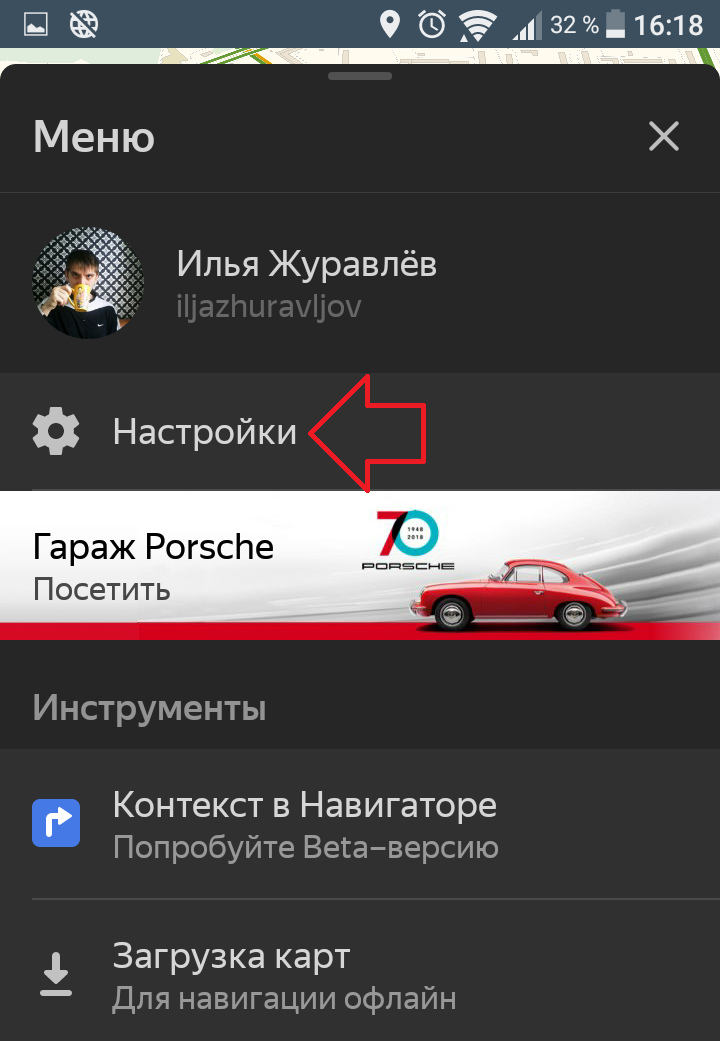 Screenshot_20180713-161847.png