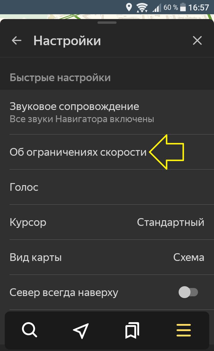 Screenshot_20180714-165719.png