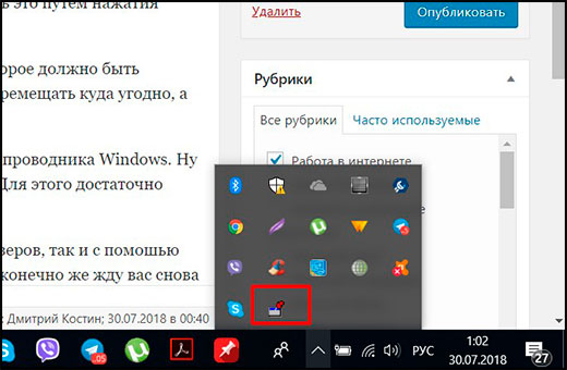 Screenshot_12-5.jpg