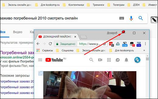 Screenshot_13-6.jpg