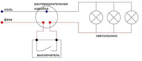 shema-podklyucheniya-tochechnyh-svetilnikov-cherez-odnoklavishnyy-vyklyuchatel-500x217.jpg