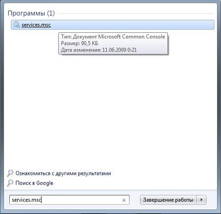 services_msc.jpg