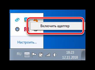 Vklyuchit-bluetooth-v-sistemnom-tree-windows-7-dlya-vklyucheniya.png