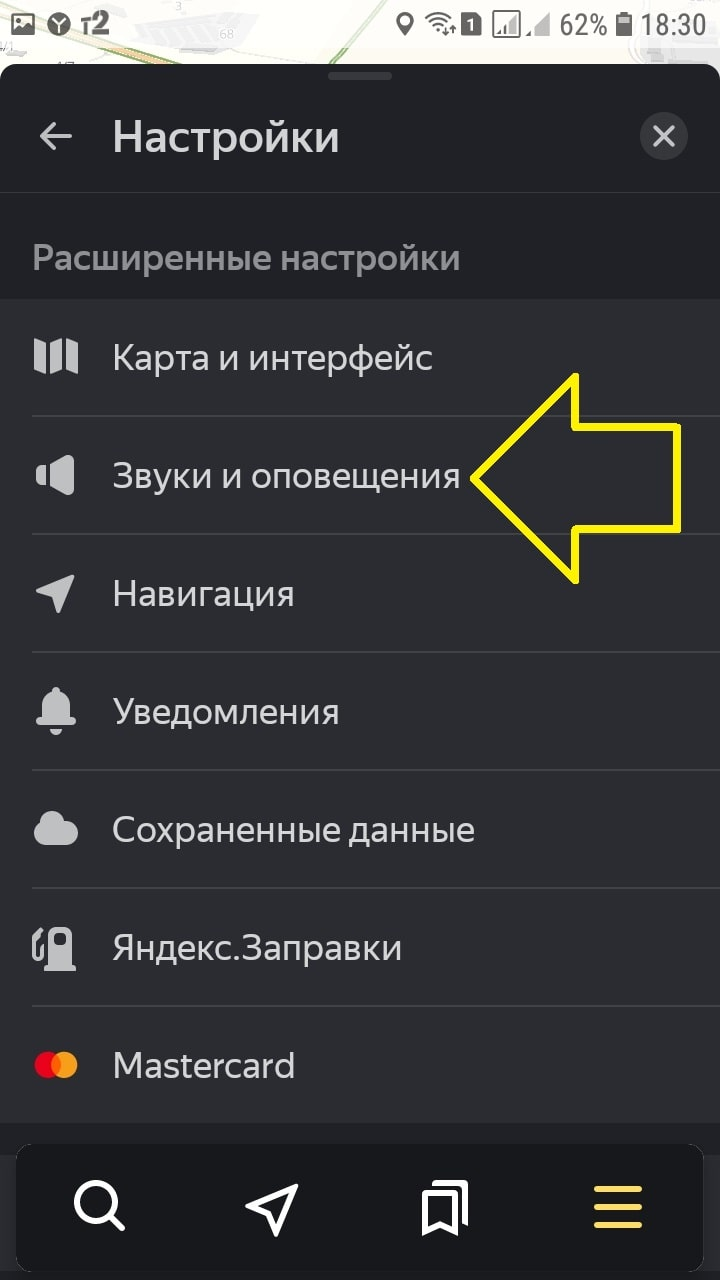 Screenshot_20190608-183047_YandexNavi-min.jpg