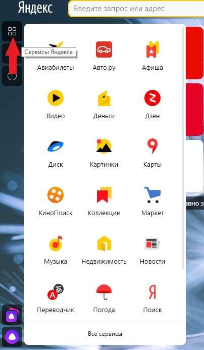 yanbr-bokovaya-4-404x693.jpg