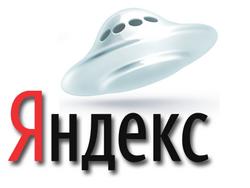logotip-yandeks-disk-1.png
