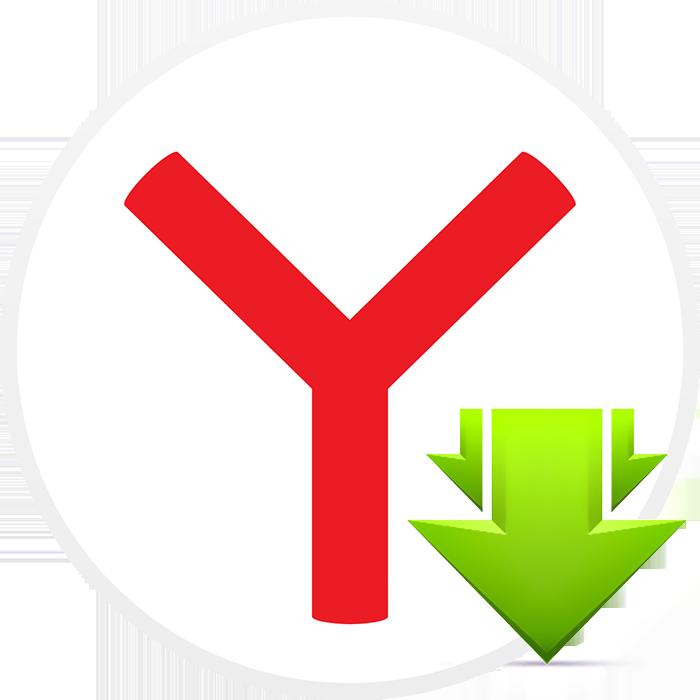 SaveFrom.net-dlya-YAndeks.Brauzera.png