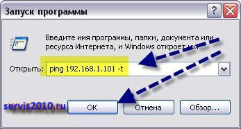Windows%20XP10.jpg