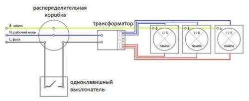 shema-podklyucheniya-gruppy-tochechnyh-svetilnikov-s-odnim-transformatorom-500x204.jpg