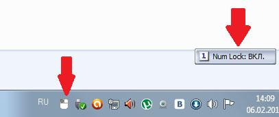 kak-polzovatsja-kompjuterom-bez-myshki.jpg