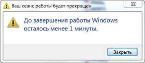 odna_minuta.jpg