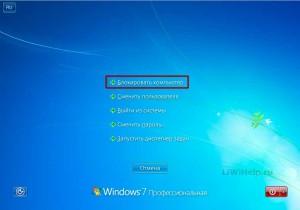 block_monitor1-300x210.jpg