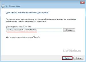block_monitor3-300x218.jpg