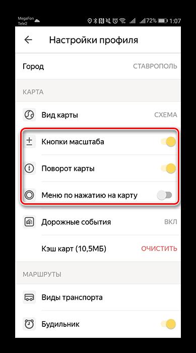 Ustanovka-znachkov-masshtaba-kartyi-ee-povorot-i-poyavlenie-menyu-pri-dolgom-nazhatii.png
