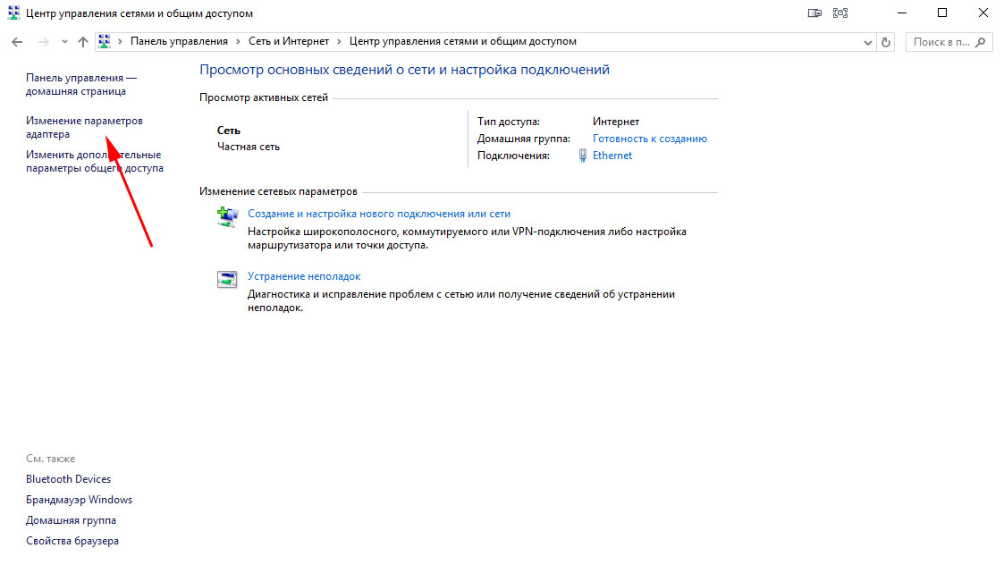 ППЛС%20Windows%2010%20(5).jpg