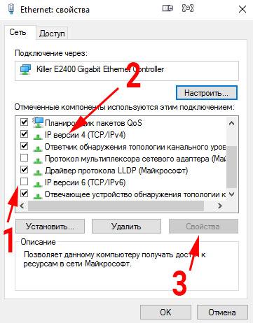 ППЛС%20Windows%2010%20(7).jpg