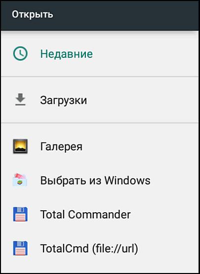 Menyu-posle-dobavleniya-Total-komander-Blustak.png
