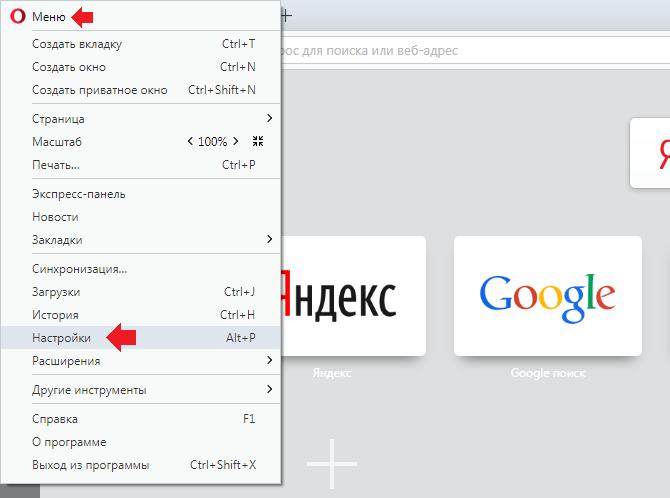 kak-vojti-v-odnoklassniki-na-ukraine-v-obxod-blokirovki1.png