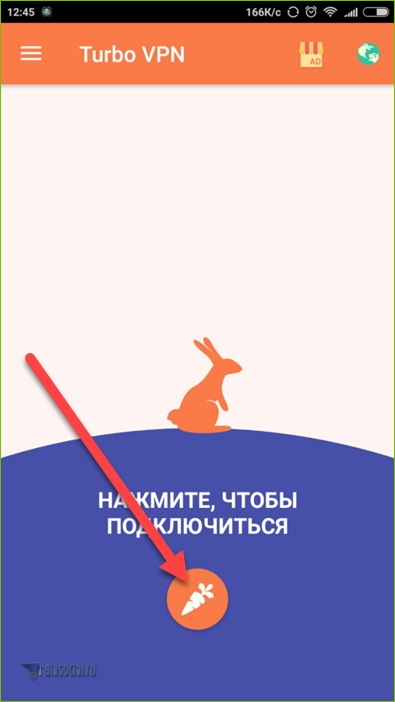 Knopka-podklyucheniya.png