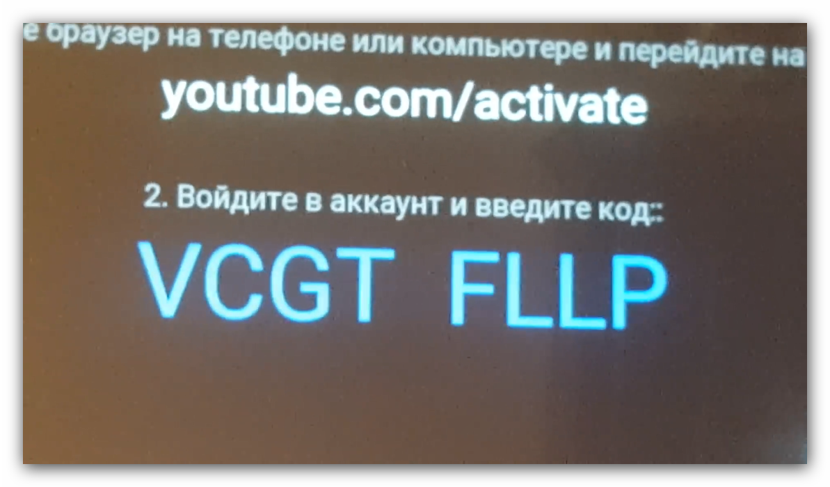 Zanovo-privyazat-k-prilozheniyu-akkaunt-dlya-resheniya-problem-s-YouTube-na-televizore-Sony.png