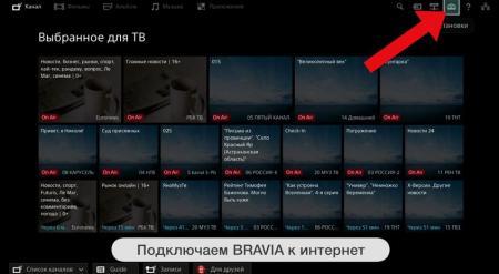 samart-tv-sony-bravia-8.jpg