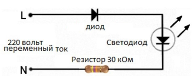 11-shema-4.jpg