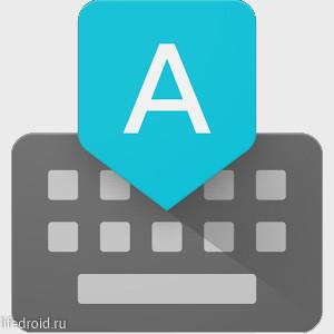 google-klaviatura-300x300.jpg