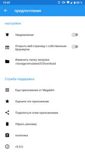 download4-169x300.jpg