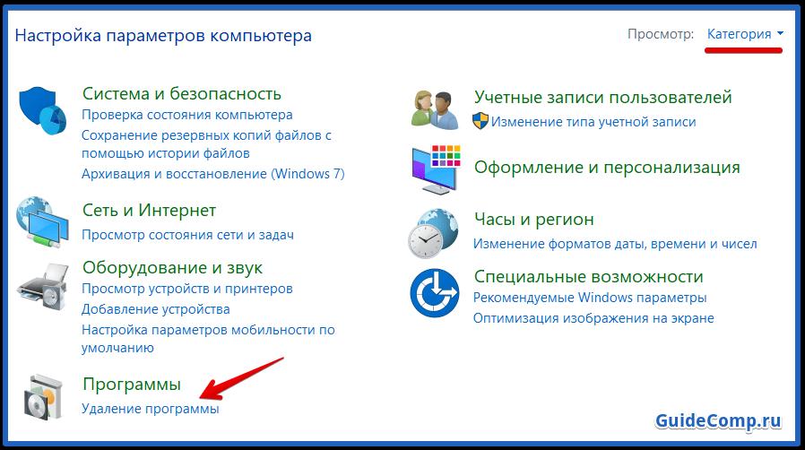 12-06-unity-web-player-dlya-yandex-brauzera-9.png