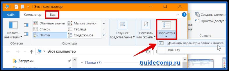 12-06-unity-web-player-dlya-yandex-brauzera-13.png