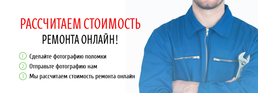 remont-elektrosamokatov-02.jpg