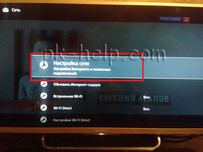 Smart-TV-Sony-3.jpg