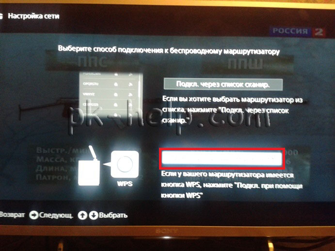 Smart-TV-Sony-7.jpg