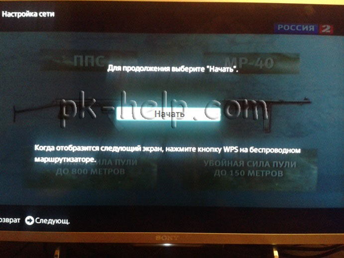 Smart-TV-Sony-8.jpg