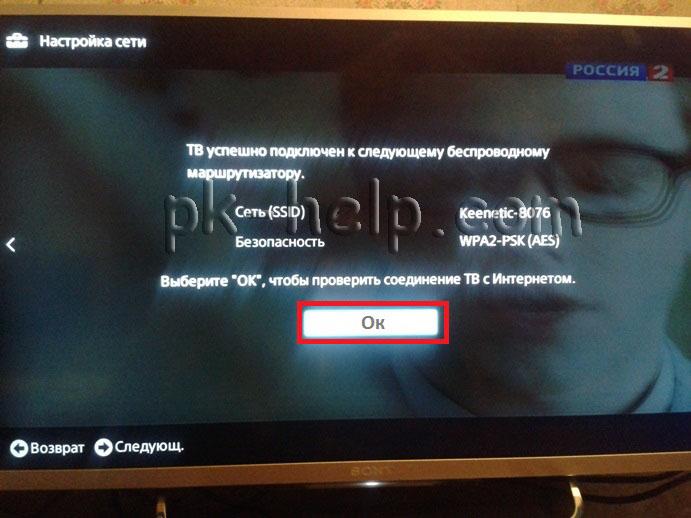 Smart-TV-Sony-9.jpg