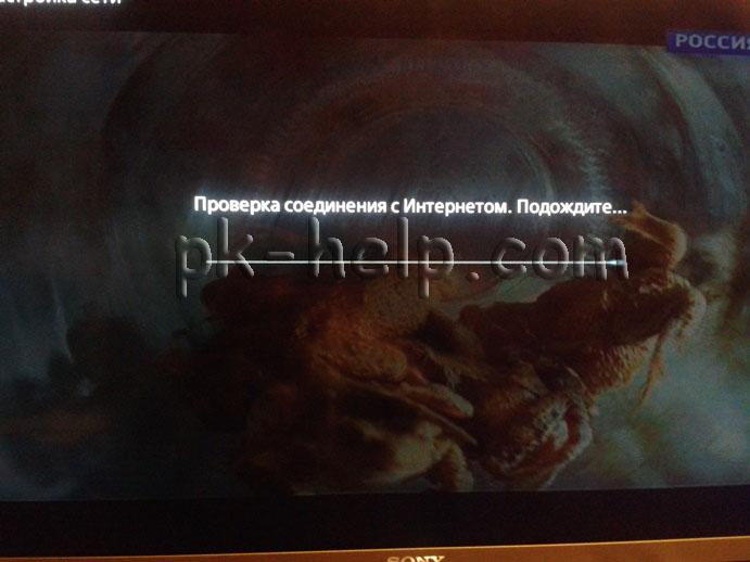 Smart-TV-Sony-10.jpg