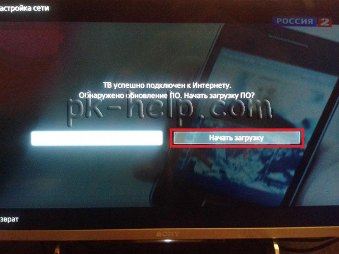 Smart-TV-Sony-11.jpg
