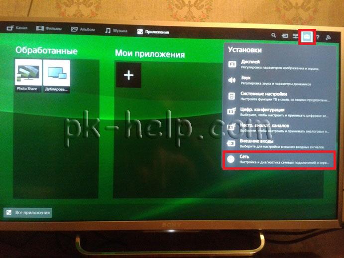 Smart-TV-Sony-12.jpg