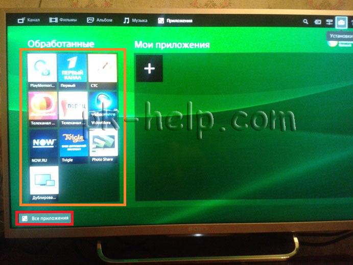 Smart-TV-Sony-14.jpg