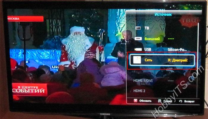 translyaciya-video-s-kompyutera-na-televizor-po-windows-media-img4.jpg